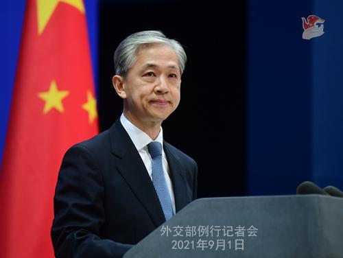 2021年9月1日外交部发言人汪文斌主持例行记者会