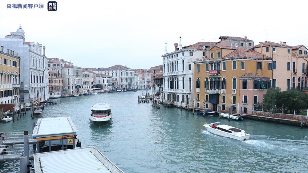 意大利文化部长:反对威尼斯征收进城税