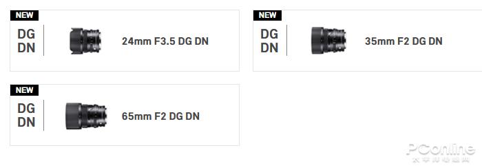 适马将发布C系列90mm F2.8 DG DN无反镜头