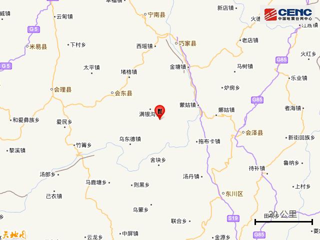 四川凉山州会东县发生3.0级地震 震源深度24千米