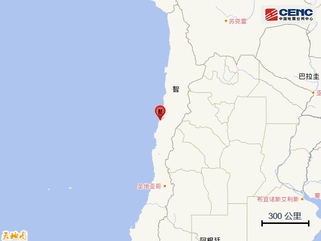 智利发生5.7级地震 震源深度20千米