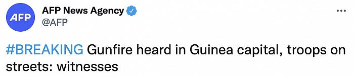 外媒:几内亚首都响起枪声 街道上可见军队