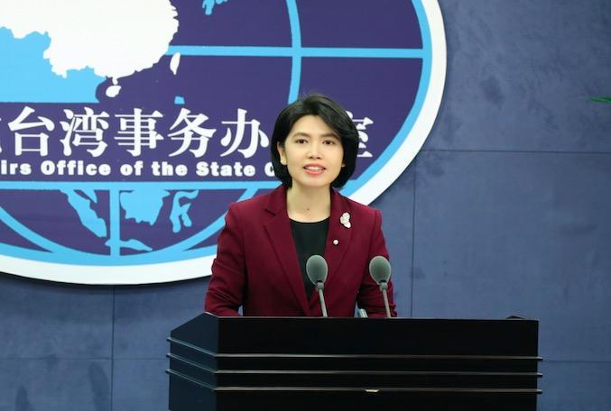 国台办正告民进党当局:企图在国际上离间生事 是不自量力