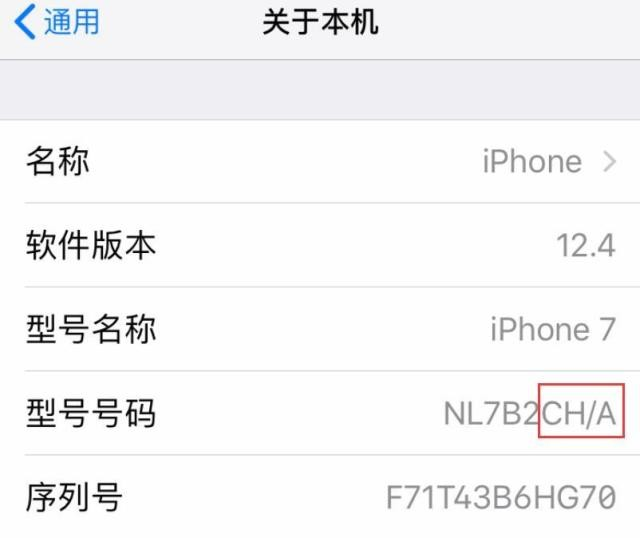 苹果iPhone 13怎么买更划算,版本之间有何不同?