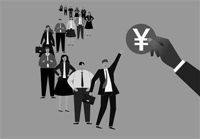 3000亿支小再贷款年内发放 央行回应近期市场关切