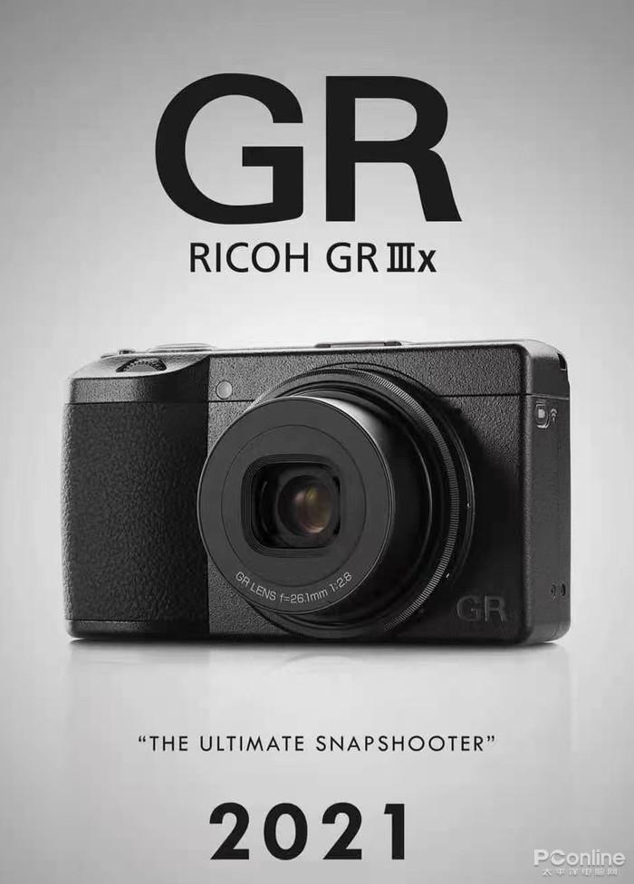有生之年!理光正式发布GRⅢx:全新定焦镜头