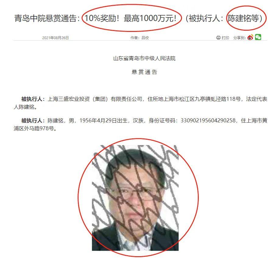 股民惊呆!ST中昌新董事长上任1个月 还没见到公章 交易所紧急出手