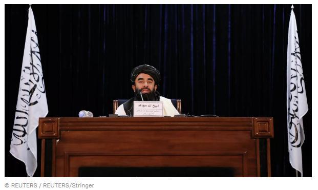 【蜗牛棋牌】外媒:塔利班称阿富汗的反巴基斯坦抗议有