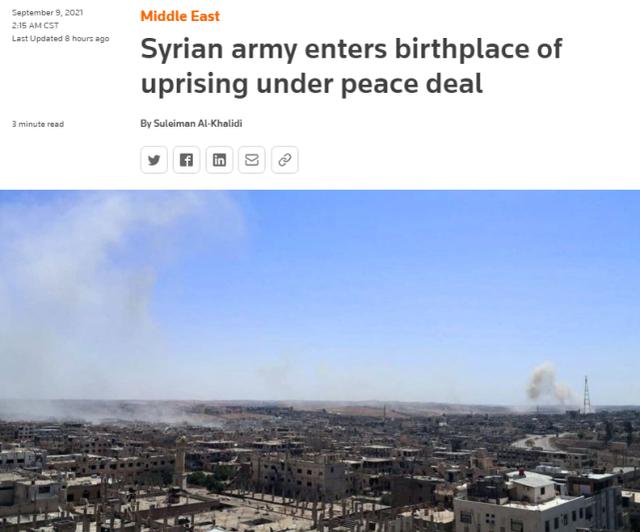 """俄方斡旋下,叙政府军和平收回叛乱武装""""发源地"""""""