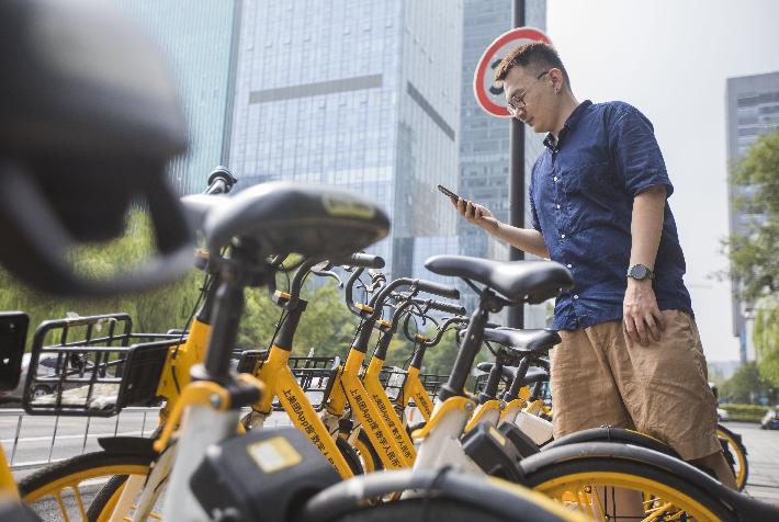 花式鼓励低碳出行 成都市民今起报名可领数字人民币红包用于单车骑行