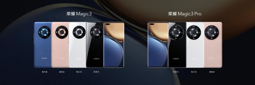 荣耀Magic3/Pro新增动态熄屏显示,可自定义图片