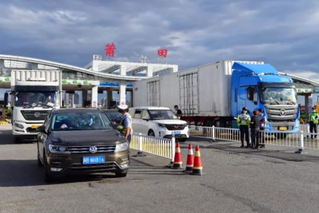 多个路段管控 福建发布中秋节假期高速公路出行提示
