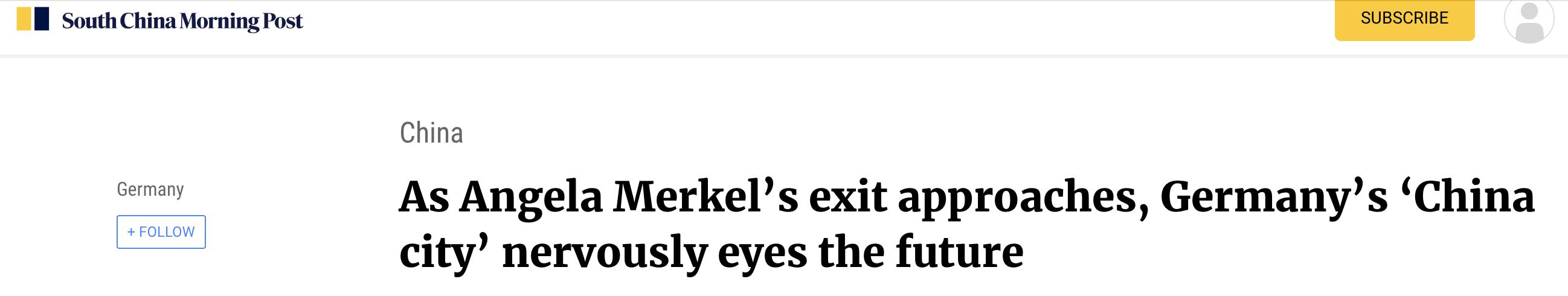 默克尔即将卸任,德国与中国的关系何去何从?