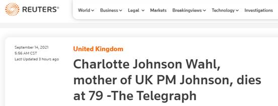 英媒:约翰逊母亲去世终年79岁,首相府尚未回应