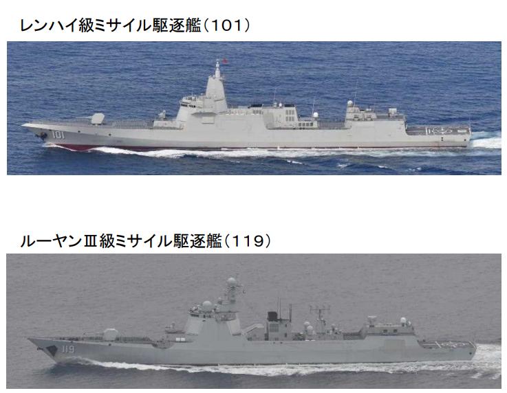 中国舰队现身美专属经济区后 日本海自拍到最新动向