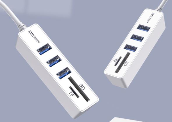 家电捡漏每日汇总:分线器读卡/拓展二合一 仅需12.8元
