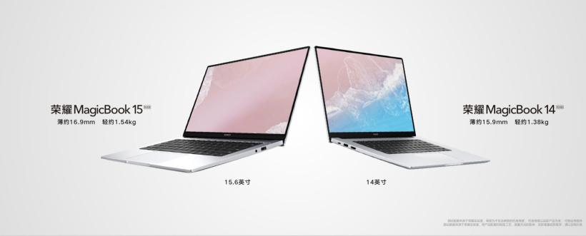 《【多彩联盟娱乐测速登录】笔记本搭载500万像素双摄,荣耀MagicBook V 14预热》