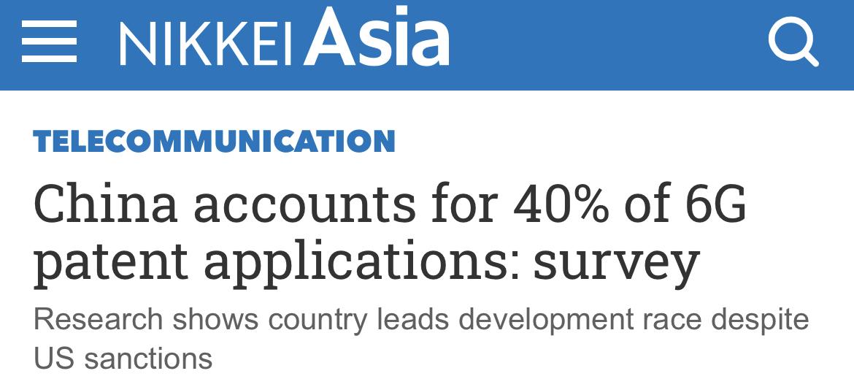 日媒调查:中国6G专利申请量占比40.3% 全球第一