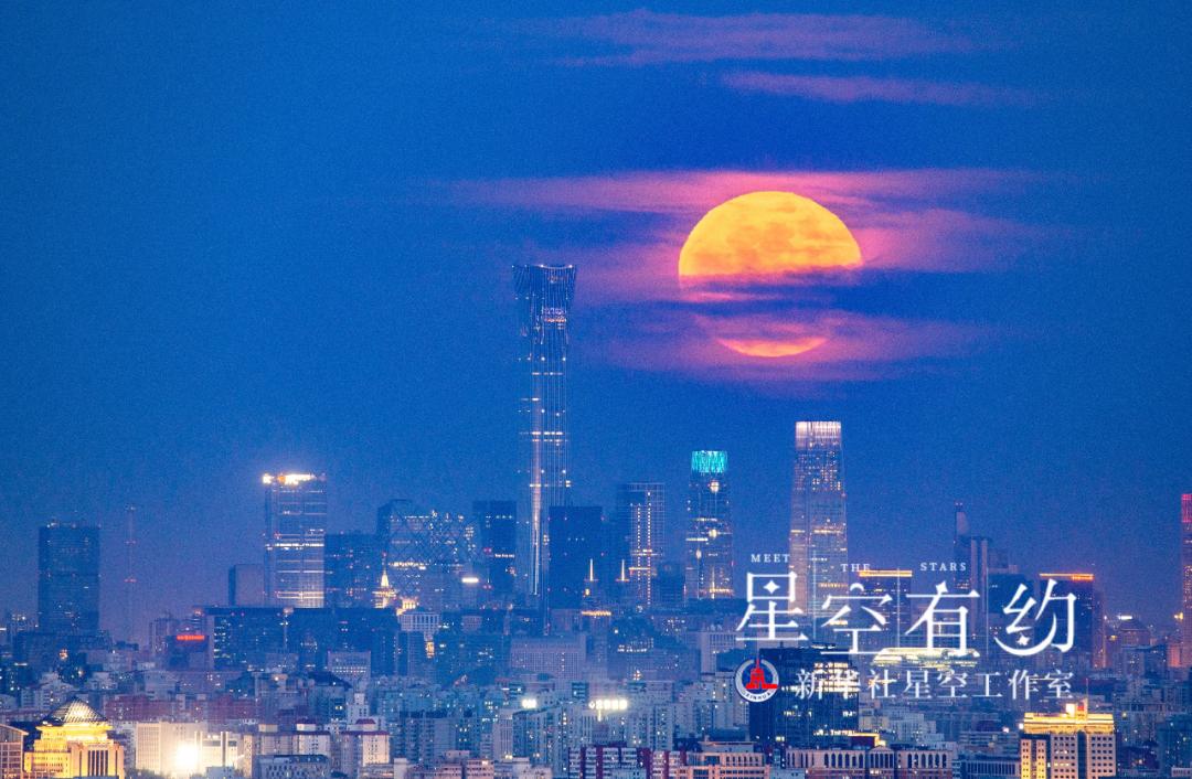 北京市天文摄影爱好者赵衍2018年9月24日(农历八月十五)在北京拍摄的中秋月。(本人供图)