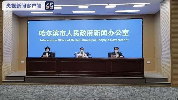 哈尔滨市新增3例新冠肺炎确诊病例 详情公布