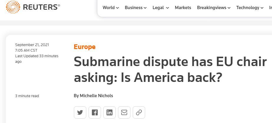 """谈核潜艇协议争端,欧盟高级代表发问:""""美国回来了吗?"""""""