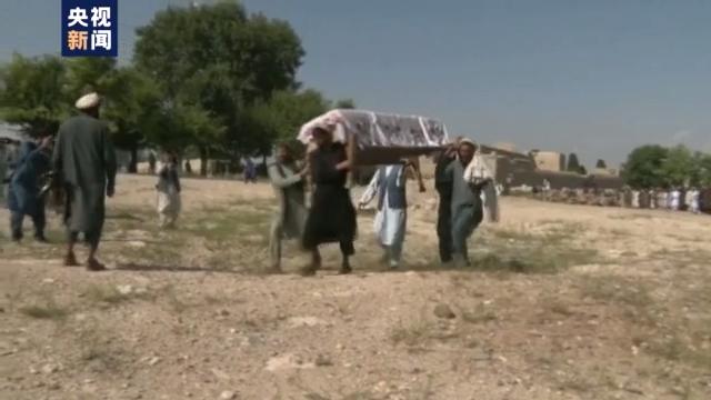 美军承认8月底喀布尔空袭事件造成10名平民死亡