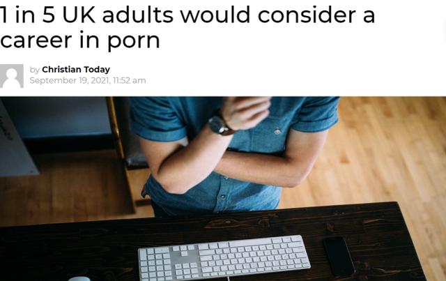 惊人调查显示:五分之一英国成年人愿从事色情行业