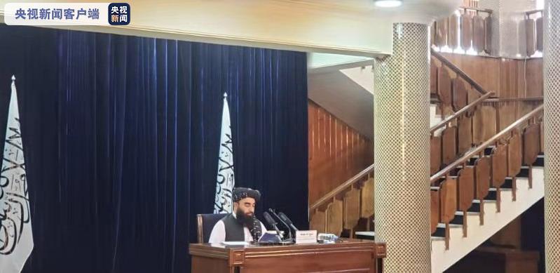阿塔发言人:对阿富汗与中国未来关系感到乐观