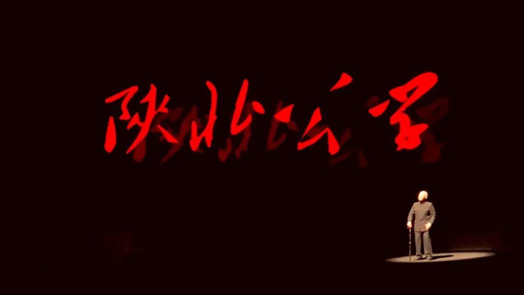 中国不会亡,因为有陕公|《陕北公学》迎新专场邀你共赴时代青春之约!