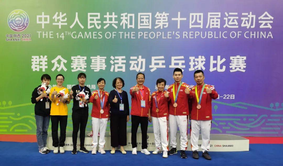 一金一银二铜 上海业余乒乓选手全运会创佳绩
