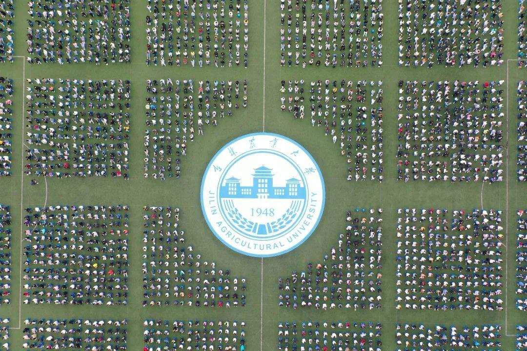 吉林农业大学隆重举行2021年新生开学典礼