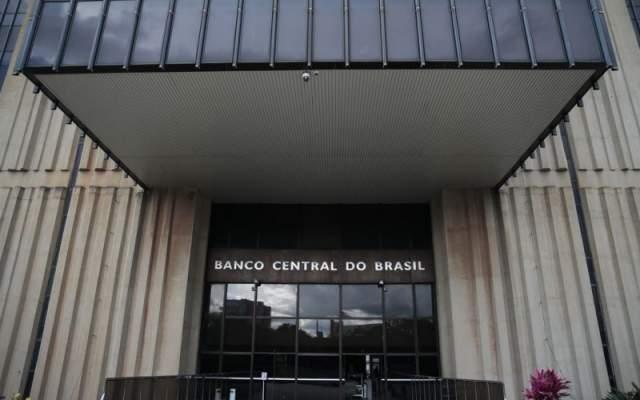 巴西央行再次加息 利率水平达到两年来最高点