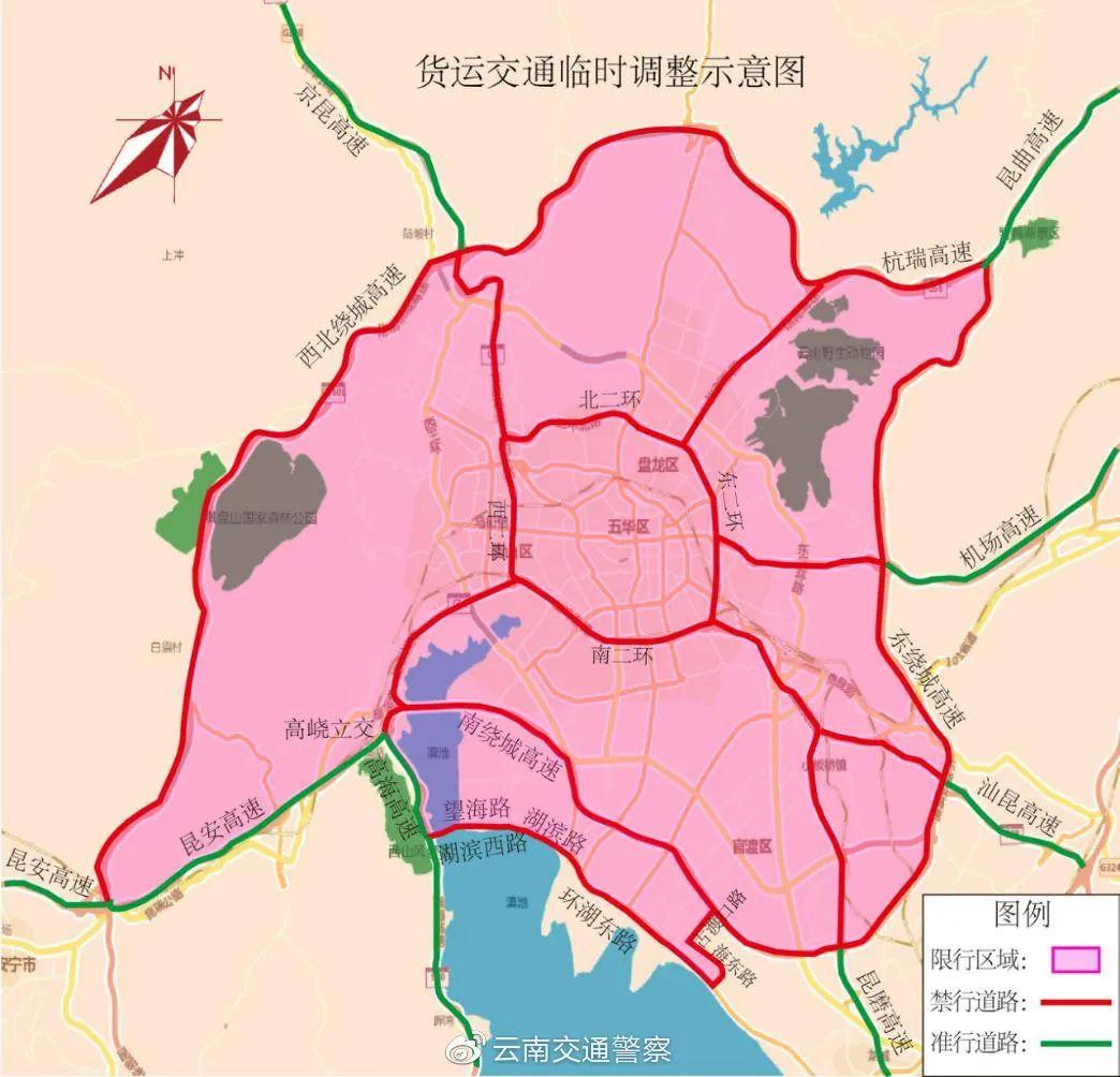 10月8日0时至17日24时,昆明将实施道路临时交通管制
