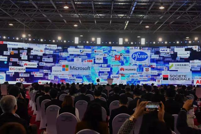 2021中关村论坛开幕,论坛期间将颁发北京市科学技术奖