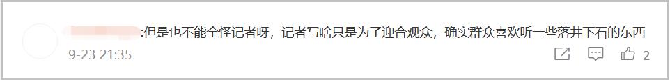 苏炳添:运动员在低谷的时候 希望大家能少点质疑、多点帮助