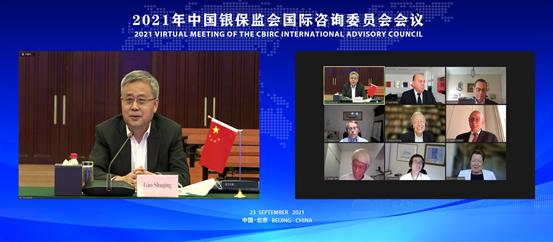 郭树清:欢迎外资金融机构进入中国市场,共享中国发展机遇
