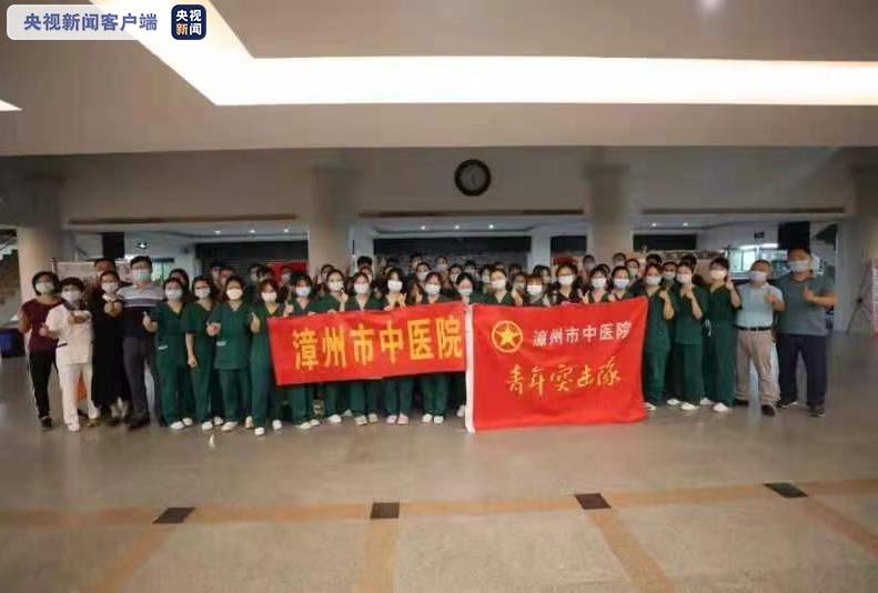 福建漳州1000名核酸采样人员再次集结驰援厦门
