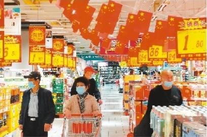 多样化促销带旺国庆消费市场