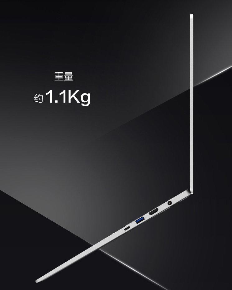 机械革命F1独显本公布:搭载RTX显卡,重1.1Kg