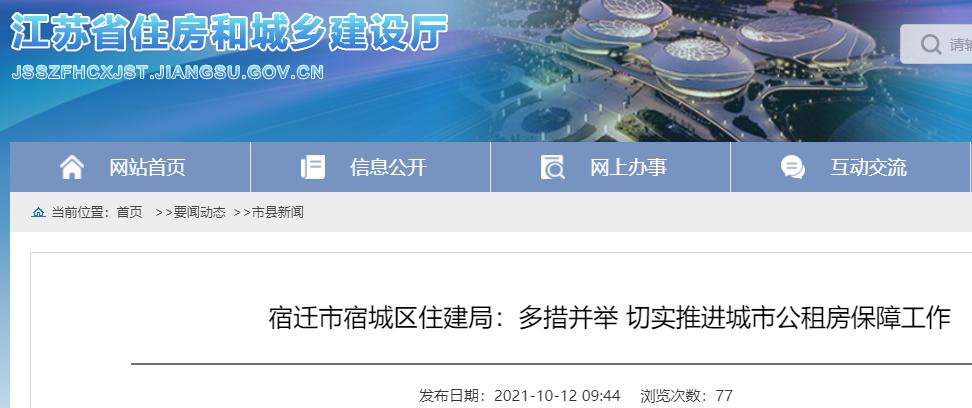 http://www.sqhuatong.com/kejizhishi/25824.html