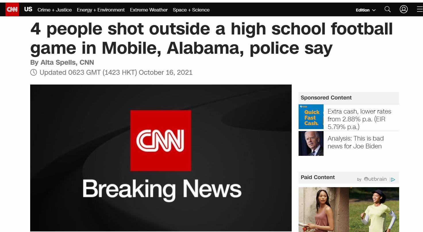 美国一球场发生枪击事件,4名伤者中有2人未成年