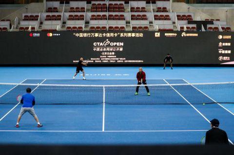 中国业余网球公开赛北京站启动