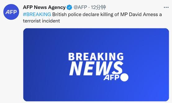 英国警方宣布保守党议员遇袭是一起恐怖袭击事件