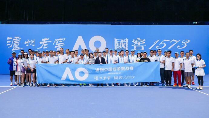 挥拍魔都, 2021 澳网中国业余挑战赛上海站精彩收官!