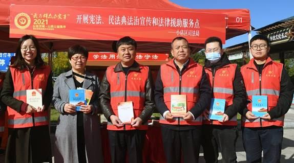 太原市小店区举行公益集市暨志愿服务展示交流活动