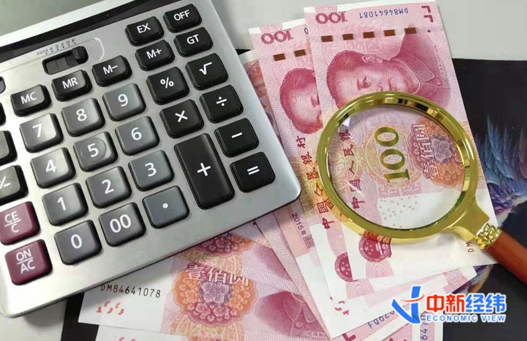 资料图:人民币。中新经纬熊思怡摄
