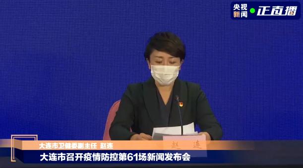 辽宁大连:落实细化新冠肺炎居家隔离观察工作措施图片