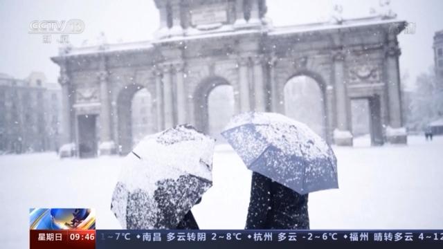 西班牙强降雪持续 已造成4人死亡