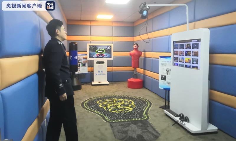 重庆璧山成立首个暖警中心 让民警安身更安心