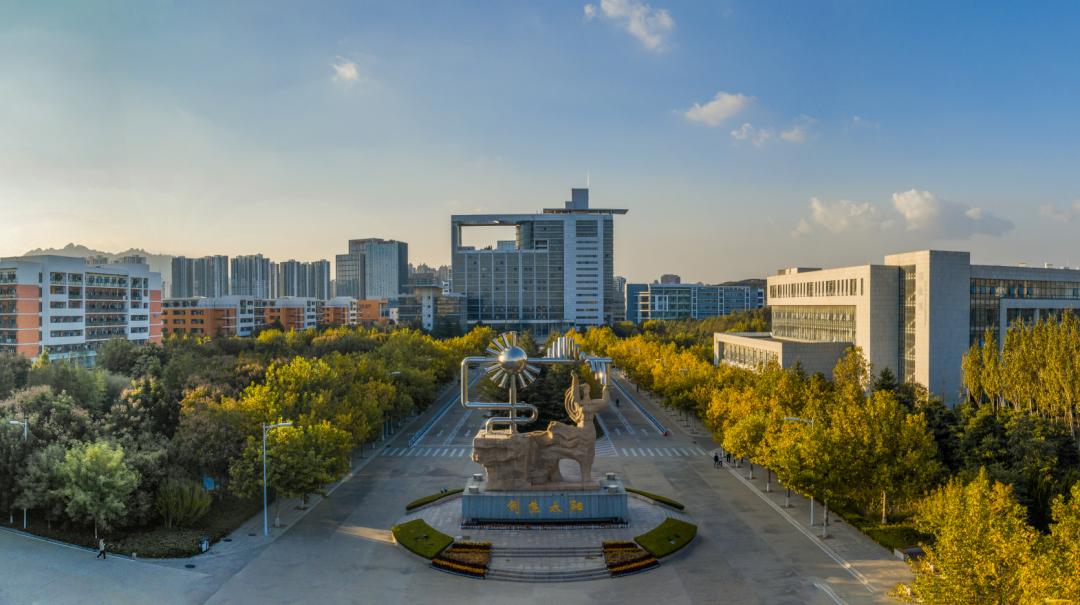 中国石油大学(华东)2021年音乐学专业招生简章图片